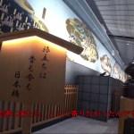 mono バリ島旅行記【part02】羽田空港