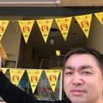 【バンコク・チェンマイ男ひとり旅】バンコクの朝ごはん菜食週間キンジェー
