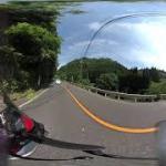 仮想北海道バイク旅「1日目 広島~敦賀⑩」360度VR映像
