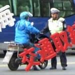 「上海二輪事情」今は電動です!【上海一人旅12】Traveling alone in Shanghai!