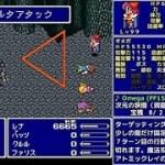 【字幕】FF5 魔法のみ全裸一人旅AS1 Part66 オメガ