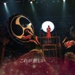 DRUM TAO 最新作DVD「RHYTHM of TRIBE〜時空旅行記〜」