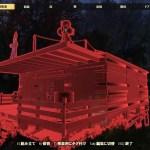 【Fallout 76】ウェストバージニア旅行記 – 実況