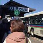 【日本旅遊】女子一人旅*滋賀縣近江八幡搭巴士到甜點店La colina品嚐年輪蛋糕