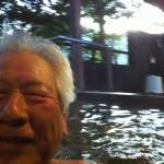 湯の山温泉「彩向陽」
