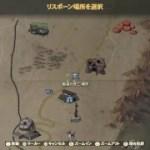 [#7]一人旅のアバラチア放浪記 Fallout76 をプレイ