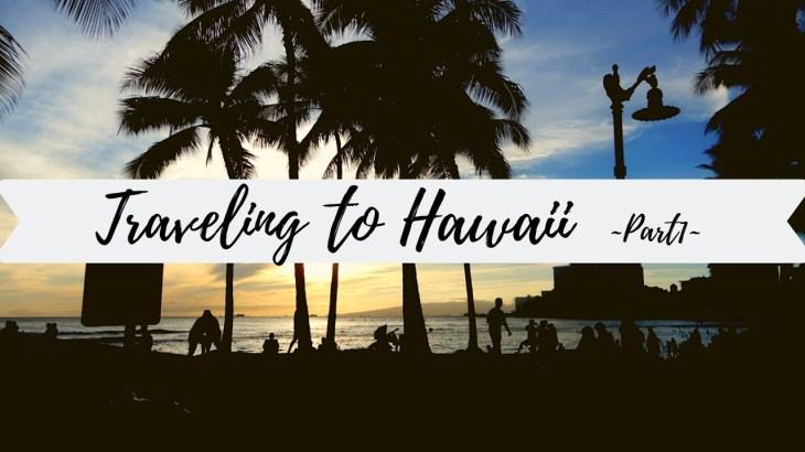 【ママと二人のハワイ旅行】DAY1~DAY3