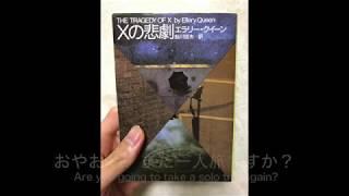 じょじょ来夢「マジカル・ミステリィ・一人旅(Magical Mystery Solo Trip)」(Demo version)