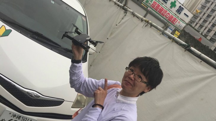 OIST&瀬長島  沖縄一人旅プラン