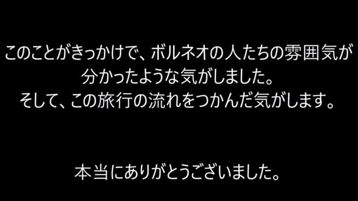 KK周辺レンタカー男一人旅 #25(ホテルの従業員に感謝編)