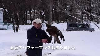 2018冬北海道旅行(前編)