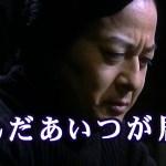 00074 ひとり旅 りんご追分編  cover 中村周二