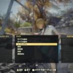 【Fallout 76】まったり一人旅(^^)♪ #29