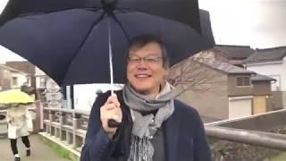 【Vlog】2018年12月初の親子金沢旅行♡(3日目)