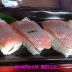 東北・北海道の旅#4