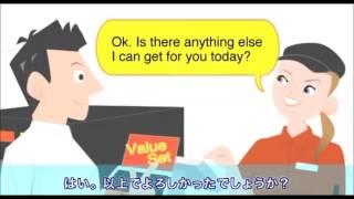 トラベル英会話が次々飛び出すロープレ学習法がついに日本上陸!Hapaトラベル英会話完全版