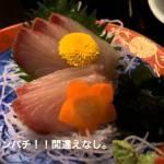 東北旅行 秋田満喫編 秋田長屋酒場 Vol.3 癒し系料理 小物まとめ版