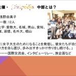 「おとめ旅 in 台湾」説明ムービー by Girlpedia中部