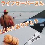 日本百景の旅 南関東編 第4話