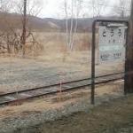 20190409 北海道旅行②:釧路~茅沼車窓