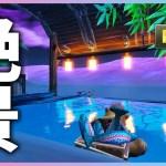 海一望!露天風呂から絶景が楽しめるマップ – フォートナイト