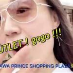 도쿄일상브이로그가루이자와여행3️⃣인도어旅行記第3話ルグラン軽井沢아웃렛SAWAMURA旧軽井沢店