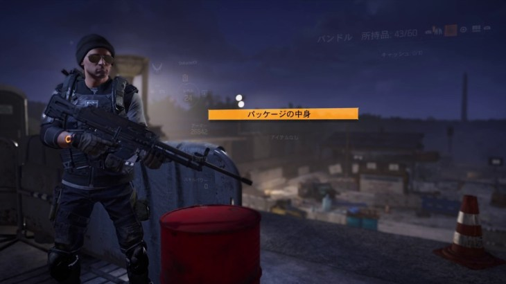 #48 【The Division 2】 アラフォー男のワシントンDCひとり旅 【PS4】