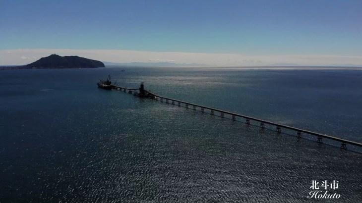 北海道ドローン放浪記 〜晴天編〜 Hokkaido Drone Journey