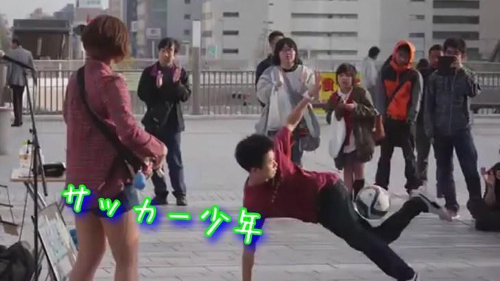 【ひとり旅】【感動】大宮で出会った少年。千本桜で踊る姿がヒーロー過ぎると話題に!