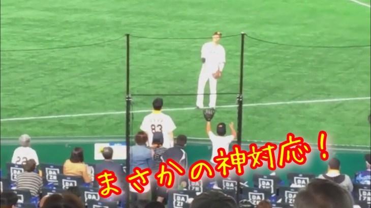 【ひとり旅】【感動】すごい!ちびっこファン達に坂本勇人選手がまさかの神対応・・・