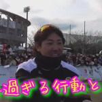 【ひとり旅】【感動】日本屈指の右打者、内川選手。ファンの前でとった意外すぎる行動・・