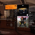 #100 end 【The Division 2】 アラフォー男のワシントンDCひとり旅 【PS4】