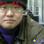 JSTARS.NET 東徹の北海道旅行★とおるTV!すすきのでラーメン。国内旅行おすすめ,HOKKAIDO travel