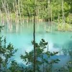 【隠居TV】北海道旅行:第12話「青い池」その神秘と風水的には・・?