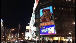 「札幌旅行:1日目」1st Day in Sapporo,Hokkaido Itinerary.