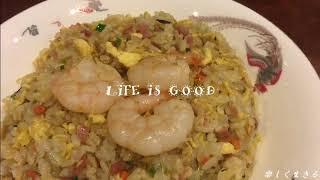 【ひとり旅】【感動】沖縄カヌチャリゾートで、食べた炒飯が人生で1番美味しかった!