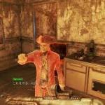 #12【MOD導入済】Fallout4 ぶらり一人旅【PS4】
