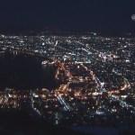 Japan Cat Trip, Hakodate-Day 1(2) / 日本猫旅,函館-1日目(2)