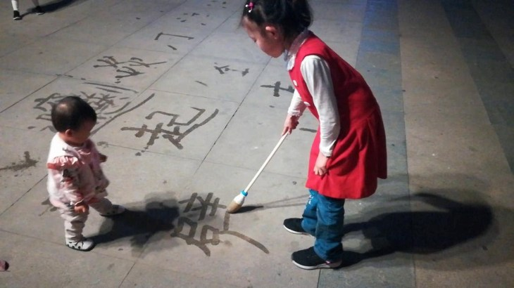【中国旅行】毎日祭り?尋秦遊記Ⅲ(秦一日Ⅲ)始皇帝の故郷