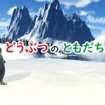南極一号放送局 【講義】名古屋旅行記 平和主義者オオアリクイ