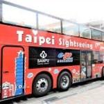 【台北 ひとり旅】3日目 オープントップバスで故宮博物院へ