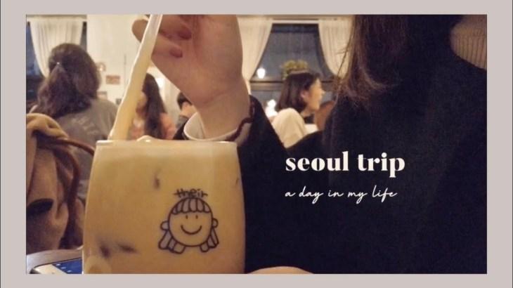 1泊2日の韓国旅行。弘大 / グルメ / 雑貨 /カフェ