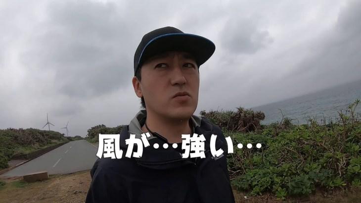 冬&雨の宮古島で一人旅 ドローン飛ばしに来たのに1mmも飛ばせず…(泣)