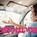 旅行英会話「お釣りはいりません」は英語でKeep the change   海外旅行先で役にたつ英語表現