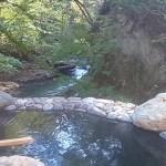 作並温泉 一の坊 広瀬川渓流露天風呂 191102