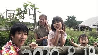 北海道旅行7 #北の国から #北海道旅行 #麓郷の森