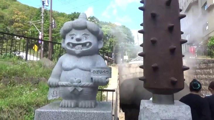 【北海道の道南への旅は楽しいですよ!、登別温泉街をぶらりと散策(その2)😍💋】