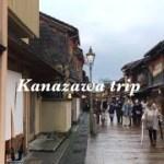〔vlog〕母と姉と行く金沢旅行 / 金沢カフェ / 金沢グルメ