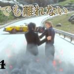 【FF15】独身卒業旅行記 ep34【実況プレイ】
