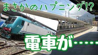 日本では体験できないハプニングが!【イタリア旅行記66】